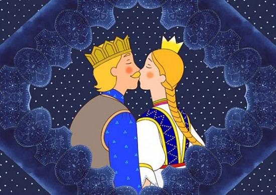 A királyfi és a felesége