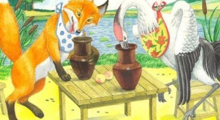 A róka meg a daru vendégsége